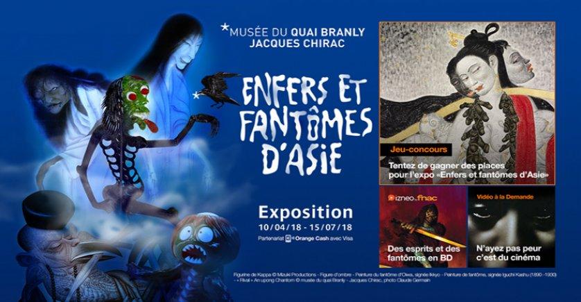 Paris : exposition «Enfers et fantômes d'Asie»