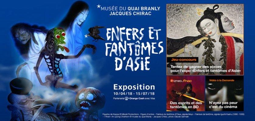 """Exposition """"Enfers et fantômes d'Asie"""" musée du quai Branly à Paris"""