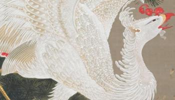 """Résultat de recherche d'images pour """"meiji exposition"""""""